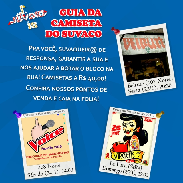 Guia das Camisetas do Suvaco